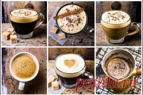Recipes of coffee from the different countries   Oh, damn Coffee are not just drink long ago, and an integral part of our life. Without the invigorating, fragrant aroma and a little tart taste it is difficult to present morning, a business or romantic meeting to cafe. In different corners of the globe love this fragrant drink, but prepare in own way. A cup koretto from Italy Italians are very temperamental and unruly. A habit to do all quickly and emotionally, even to drink coffee, at them in blood. At the same time haste...
