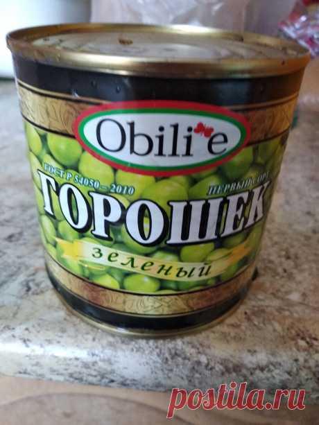 Купили зеленый горошек Obilie, ожидание и реальность... | Мастер на все руки | Яндекс Дзен