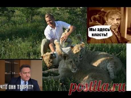 Эту войну мы можем проиграть - Олег Зубков
