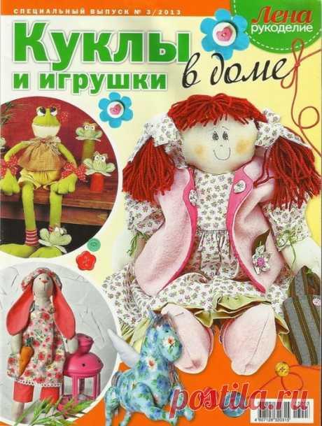ИГРУШКИ.   Записи в рубрике ИГРУШКИ.   Дневник iulya