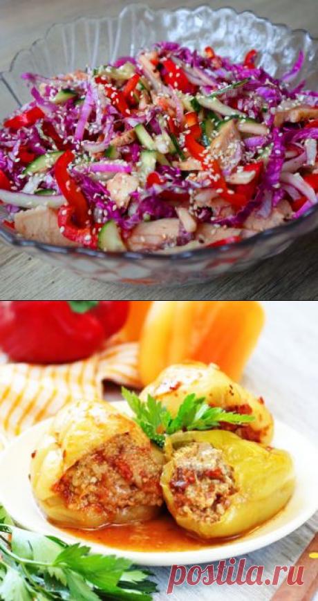 Крутой салат без майонеза! Взрыв вкуса! / Видео-рецепты / TVCook: пошаговые рецепты с фото