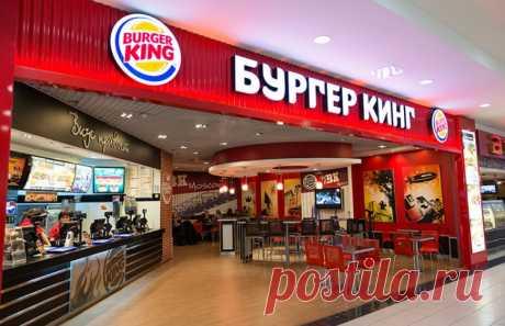 РЕСТОРАНЫ быстрого питания БУРГЕР КИНГ Москвы и Московской области ищут поваров и кассиров. Нам подходят все, кто старше 16 лет граждане РФ и СНГ, студенты, молодые мамы.