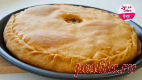 Пирог с Картошкой - Это ТО, что Вы искали! Рецепт без дрожжей, молочных про
