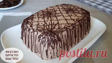 Торт Шоколадная девочка. Готовится проще простого | Вкусно Просто Быстро | Яндекс Дзен