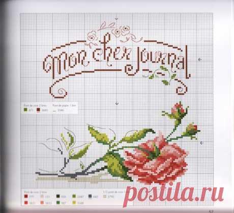 "Sofie Bester and Veronique Azhiner's book \""My magazine\"""