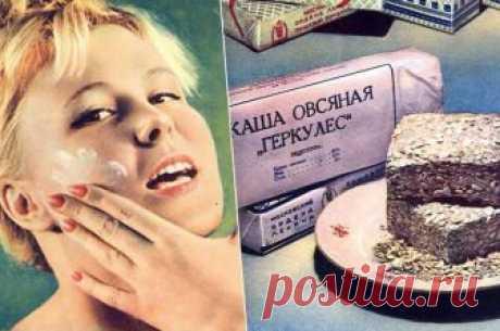 10 лучших советских рецептов красоты Наши мамы и бабушки ухитрялись отлично выглядеть даже в условиях тотального дефицита. Рецепты домашних средств по уходу за собой передавались между подругами и коллегами и записывались в особые тетради.