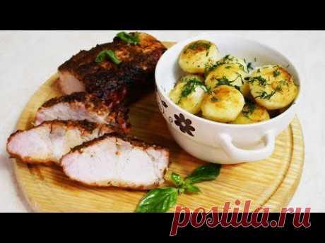 Сытный и вкусный УЖИН свинина в томатном соусе и румяный картофель с зеленью