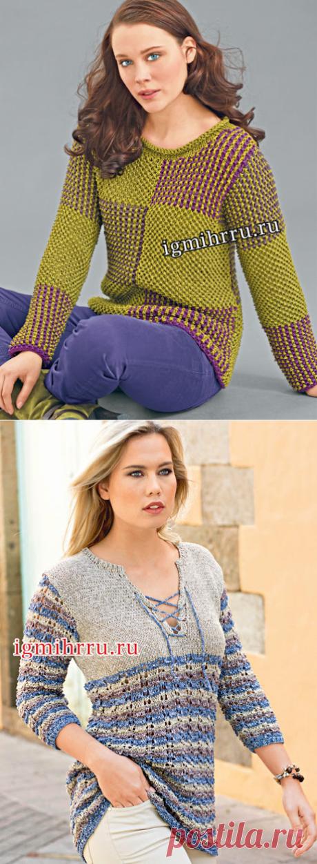 Два очаровательных женских пуловера спицами