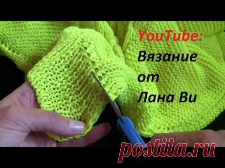 How to cut, cut off, truncate a product when knitting by spokes. Small cunnings:) Knitting by spokes - YouTube