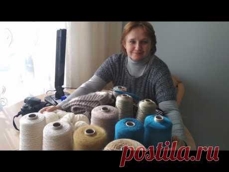 Роскошь и вязание