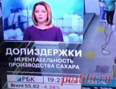 No Context Russia (@Russia_NC) / Twitter