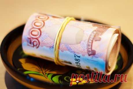 Как хранить деньги, чтобы их становилось больше: 7 основных правил В мире много вещей, которые не поддаются логике, и о них необходимо знать каждому, кто хочет сделать свою жизнь лучше. Помните, что приметы сбываются независимо от того, верите вы в них или нет.    В