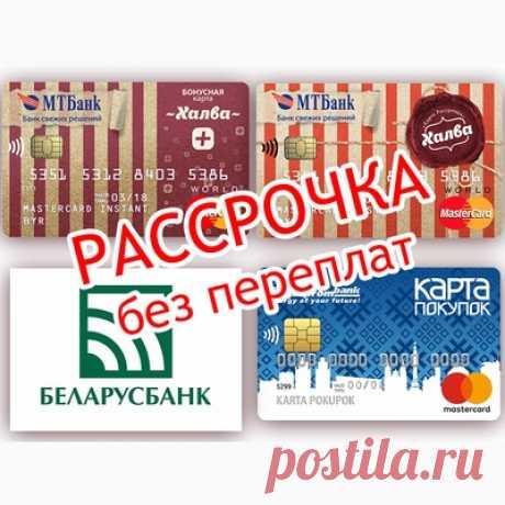 Купить кухонный уголок в Минске в интернет-магазине, фото и цена, рассрочка и доставка по РБ