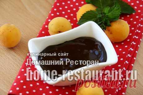 Абрикосовое повидло с какао «Мулатка-шоколадка»