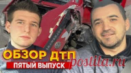 Как не оказаться под колесами и избежать лобового столкновения (видео от YouTube-канала «Днепр Оперативный»)