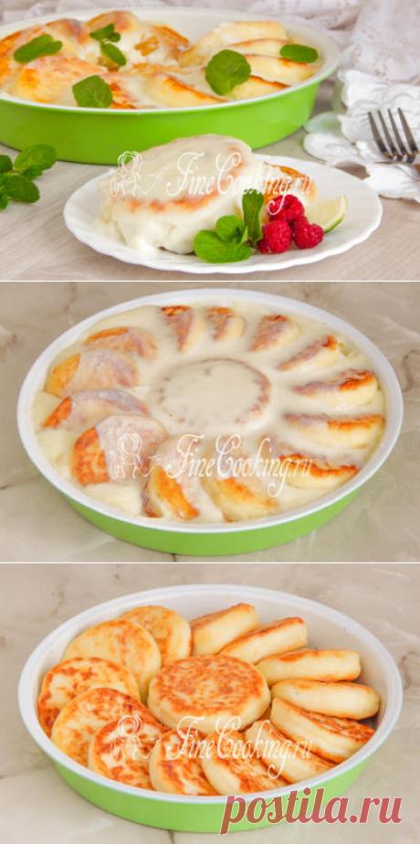 Сырники в сметане - рецепт с фото