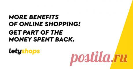 Чёрная Пятница стартовала, а это значит, что вас ждут скидки до 70% и повышенный кэшбэк до 15%!  Как подготовиться к Черной Пятнице и сэкономить еще больше с кэшбэком от наших друзей и партнеров LetyShops Зарегистрируйтесь в LetyShops и в день распродажи переходите с акционной страницы в нужный магазин, чтобы получить кэшбэк за свои покупки.  За каждую совершенную покупку получайте билет и участвуйте в розыгрыше iPhone 11 и других крутых призов ...