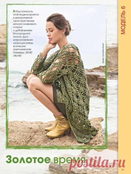 Sabrina №4 2019 Patrones de ganchillo. Discusión sobre LiveInternet - Servicio de diario en línea ruso