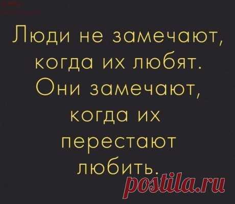 Только действия человека говорят о его личности и его отношении к вам. Не верьте словам. Просто наблюдайте. И вы увидите истину.