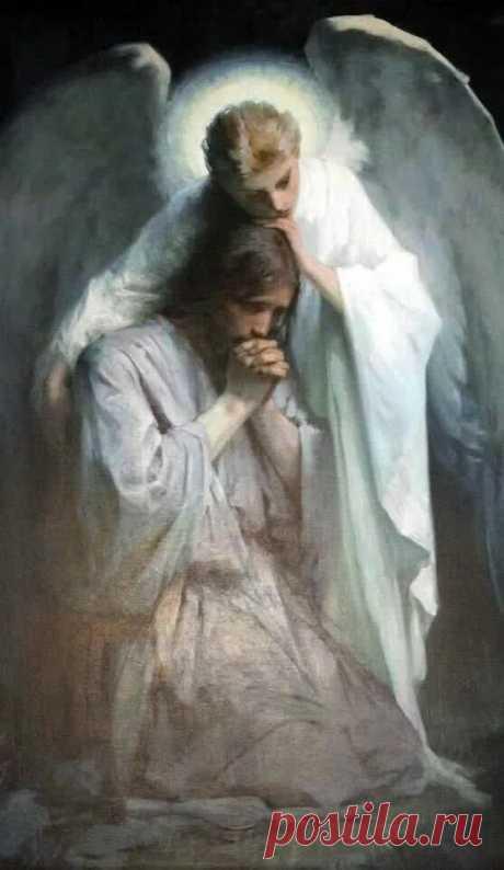 Читайте эту молитву каждый день чтобы избавиться от болезней. Молитва за здоровье на каждый день   Молитвослов   Яндекс Дзен