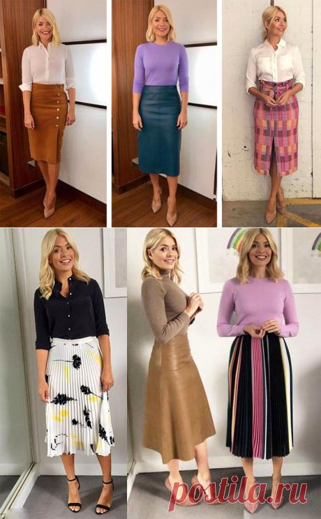 Стильные юбки для работы: с чем носить (фото)