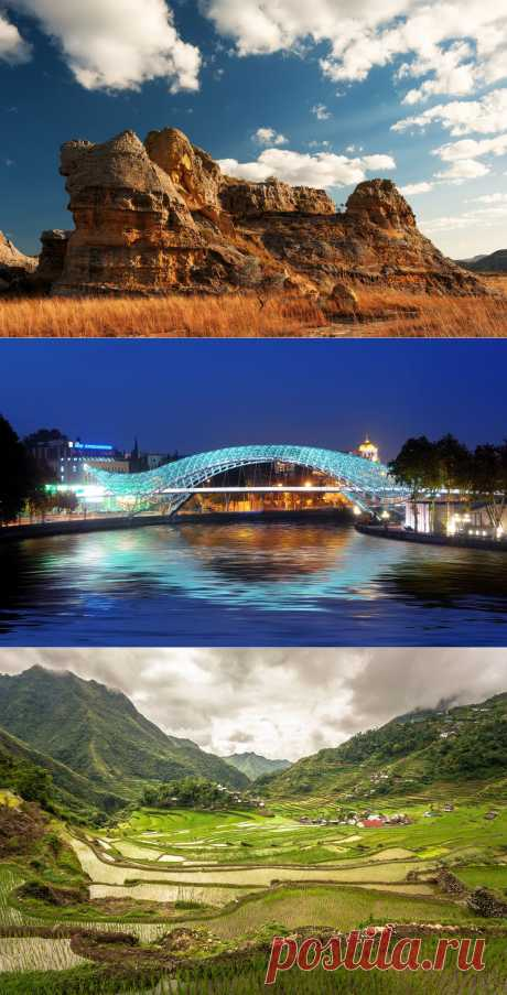 ТОП-10 стран, куда стоит поехать в 2014 году ~ Блог о самом интересном