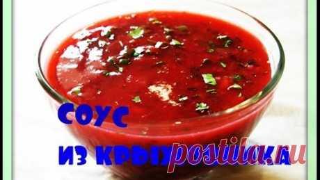 La salsa del grosellero \/ la receta\/gooseberry simple sauce