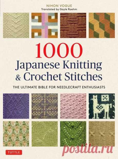 1000 Japanese Knitting & Crochet Stitches.
