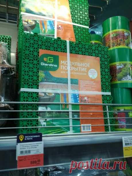 Пластиковые садовые дорожки: модульные покрытия между грядок, как коврик у двери, для оформления клумб   Декорочка   Яндекс Дзен