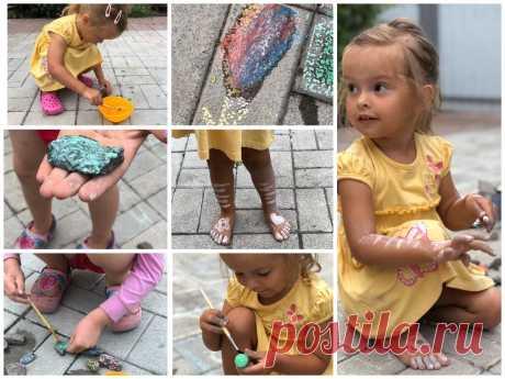 Чем занять ребенка летом на улице? 5 интересных игр | dadknowhow. С папой интересно | Яндекс Дзен