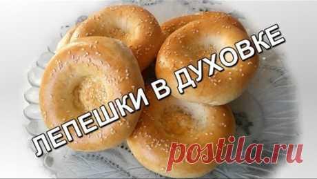 Las galletas uzbekas en el horno (Uzbek tortillas in the oven)