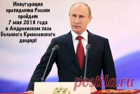 Владимир Российский