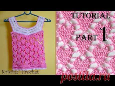 Crochet Blouse with Hearts TUTORIAL FOR ANY SIZE (English) PART 1
