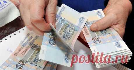 En febrero de los pensionistas espera la indexación siguiente