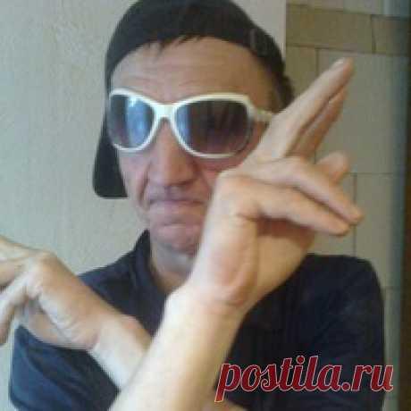 Иван Дерук