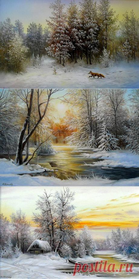 Очень понравились зимние пейзажи Юрия Корникова