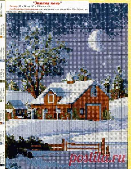 Вышивка крестом: зимние пейзажи — DIYIdeas