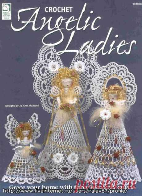 Crochet angelic ladies. Вязаные ангелочки (книга, вязание крючком)