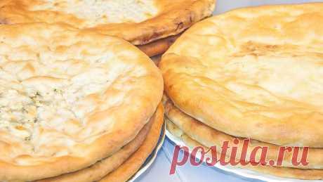 НЕ Осетинские пироги, 3 вида начинки + рецепт теста! В этом видео речь пойдет об Осетинских пирогах – символе счастья, изобилия и благополучия. По праздникам в Осетии подают 3 пирога, но поскольку я буду готови...