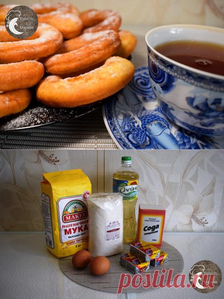 Пышные колечки к чаю с необычным ингредиентом в составе   Просто с Марией   Яндекс Дзен