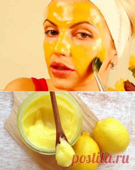 Подтягивающая маска с желтком, медом и лимоном, которая работает!