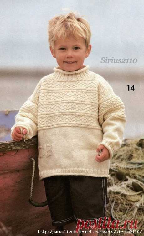 Sweater for the boy