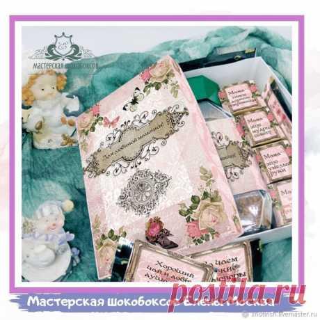 Подарочный набор Шокобокс – заказать на Ярмарке Мастеров – KIEK8RU   Наборы чая и кофе, Москва