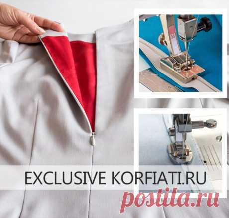 Как втачать потайную молнию в платье или юбку  https://korfiati.ru/2008/03/potajnaya-zastezhka-molniya/  Потайная молния — пожалуй один из самых простых способов обработать застежку платья или юбки. Основная особенность потайной молнии, как следует из названия, заключается в том, что такая молния не видна в шве, и применяется при пошиве платьев, топов, юбок, и даже брюк. Чтобы правильно втачать потайную молнию, необходимо знать некоторые секреты. Даже если вы новичок в шит...