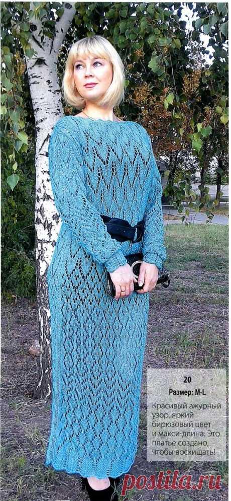 Вяжем для полных женщин с пропорциональной фигурой | Магия вязания | Яндекс Дзен