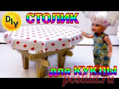 Столик для куклы из прищепок своими руками.Little table for a doll from clothespegs the hands.