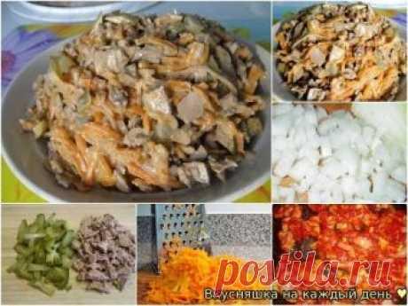 """La ensalada \""""la Curiosidad\""""\u000aLa ensalada muy sabrosa con el hígado cocido al vapor.\u000aLos ingredientes:\u000a- 500 g del hígado (es más sabroso con de gallina y de pavo),\u000a- Los 5 pepinillos en vinagre,\u000a- 2 cabezas de la cebolla,\u000a- Las 2 zanahorias,\u000a- 2 art. de la cuchara de la pasta de tomate,\u000a- La sal, el pimiento y las especias por gusto,\u000a- La verdura por gusto,\u000a- El aceite vegetal.\u000aLa preparación:\u000a1. Cocer el hígado en el agua salada hasta la preparación. Enfriar y cortar por los trozos pequeños o la paja.\u000a2. La zanahoria cocer en el agua salada, enfriar, limpia..."""