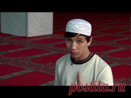 Исламский фильм Показуха в Исламе все серии смотреть онлайн После зависти, одна из самых опасных болезней души – это показуха, рияъ.