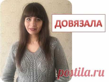 7.04 Вязальные новости/Пуловер готов/фотки/планы на неделю