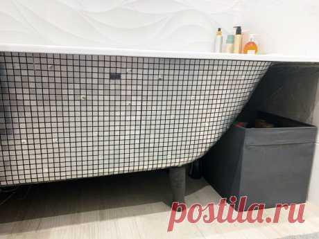 Чем заменить экран под ванну? Новая жизнь старой чугунной ванны. Дизайнерская ванна Своими руками за 10 минут. Ножки для ванн | Irin Andrez | Яндекс Дзен